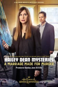 "Poster for the movie ""Hailey Dean Mystery: A Marriage Made for Murder"""
