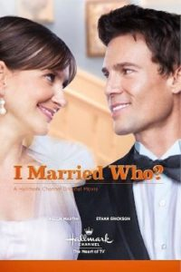 "Poster for the movie ""I Married Who?"""