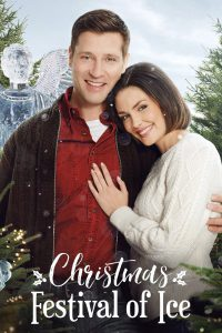 """Poster for the movie """"Christmas Festival of Ice"""""""