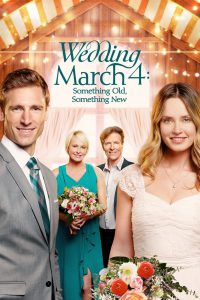 "Poster for the movie ""Wedding March 4: Something Old, Something New"""
