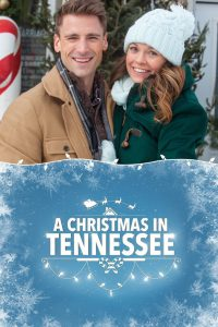 "Poster for the movie ""A Christmas in Tennessee"""
