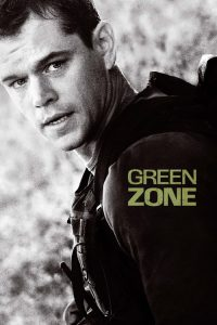"""Poster for the movie """"Green Zone"""""""