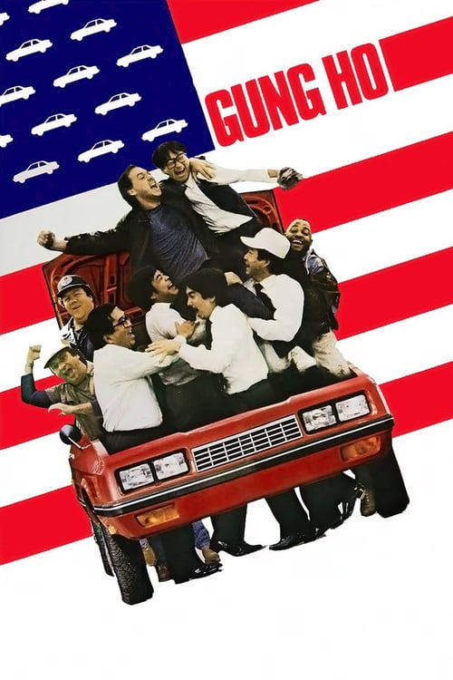 "Poster for the movie ""Gung Ho"""