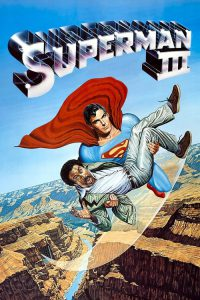 """Poster for the movie """"Superman III"""""""