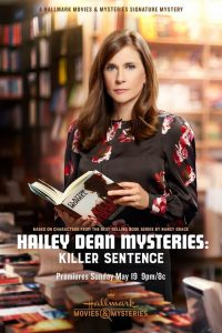 "Poster for the movie ""Hailey Dean Mysteries: Killer Sentence"""