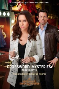 """Poster for the movie """"Crossword Mysteries: Abracadaver"""""""